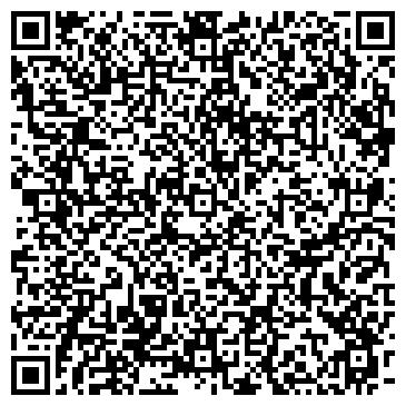 QR-код с контактной информацией организации АДЫГЕЯАВТОТЕХОБСЛУЖИВАНИЕ ПКФ