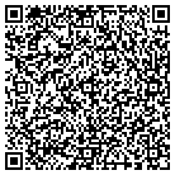 QR-код с контактной информацией организации Хорс, ЧП