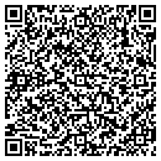 QR-код с контактной информацией организации АДЫГЕЯ-ЛАДА