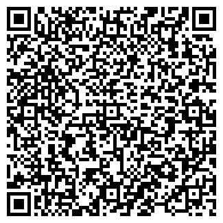 QR-код с контактной информацией организации Dgtrade, ЧП