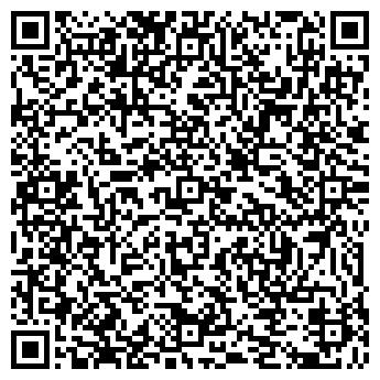 QR-код с контактной информацией организации Меридиан-2, ООО