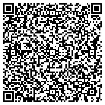 QR-код с контактной информацией организации Соло, ЧП (Solo)