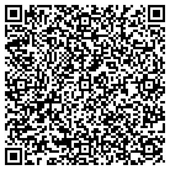 QR-код с контактной информацией организации OOO «Alex»