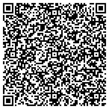 QR-код с контактной информацией организации Компания Интерлинк, ООО
