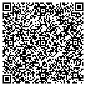 QR-код с контактной информацией организации Ультрателеком, ООО