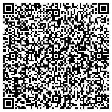 QR-код с контактной информацией организации Студио Про, ООО