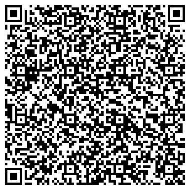 QR-код с контактной информацией организации Торговая компания Реалмюзик, ООО