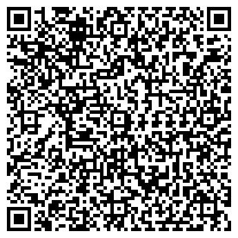 QR-код с контактной информацией организации Ди-Рекс, ООО