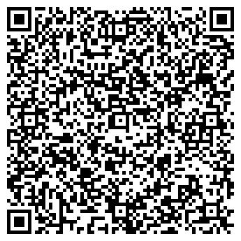 QR-код с контактной информацией организации Общество с ограниченной ответственностью Кварц — зв'язок