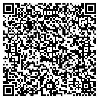 QR-код с контактной информацией организации ATS