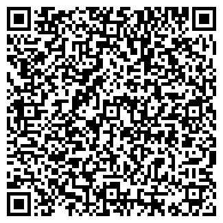 QR-код с контактной информацией организации АДЫГВТОРМА, ООО