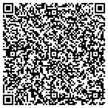 QR-код с контактной информацией организации Интернет-магазин Чехольчик.ком, ЧП