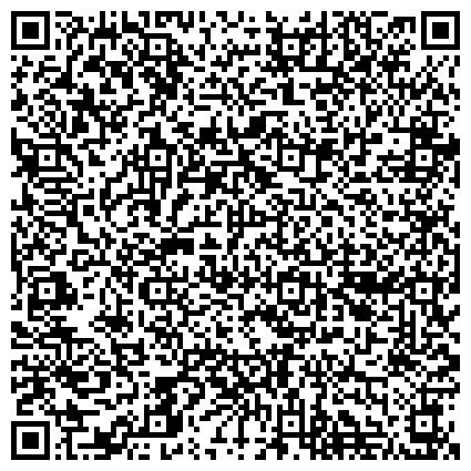 QR-код с контактной информацией организации Интернет-магазин аксессуаров для гаджетов, ЧП (kavero)