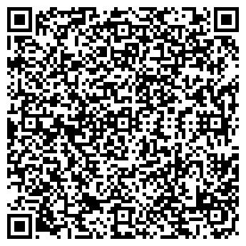 QR-код с контактной информацией организации Соним, ООО (Sonim)