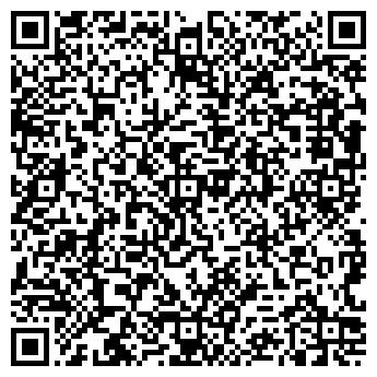QR-код с контактной информацией организации В чехле, ЧП