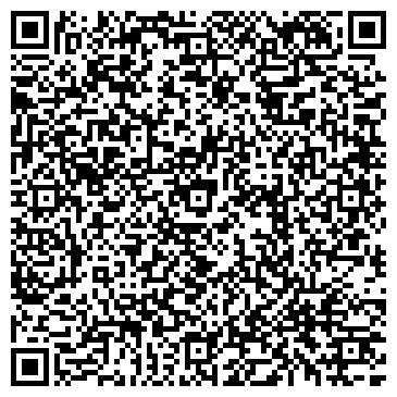 QR-код с контактной информацией организации Инжиниринговая Компания, ООО