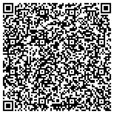 QR-код с контактной информацией организации Ютэк корпорейшн, ООО (Anycool ТМ)