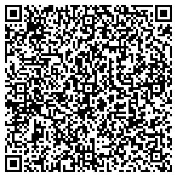 QR-код с контактной информацией организации Фабрика Вариант, ООО