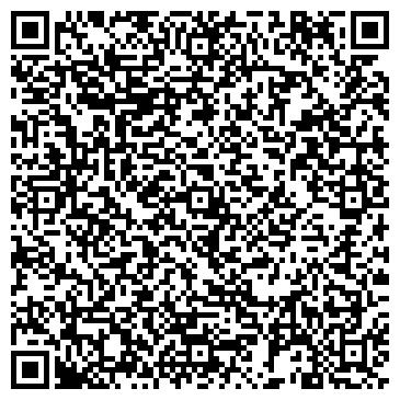 QR-код с контактной информацией организации I-Mobile, (Ай-Мобил), ЧП