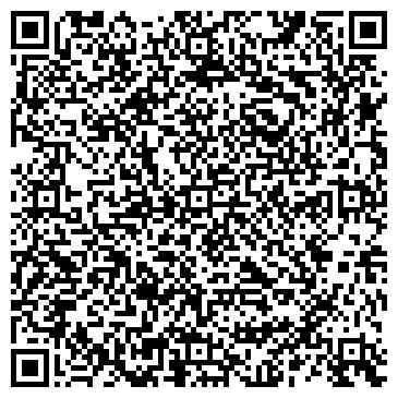 QR-код с контактной информацией организации Компания CAZE, ЧП
