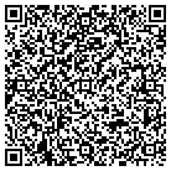 QR-код с контактной информацией организации Маркетчип, ЧП