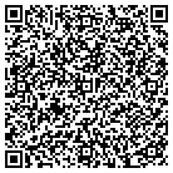 QR-код с контактной информацией организации Бомонд,ООО