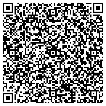 QR-код с контактной информацией организации Моbi-Shop (Моби Шоп), Интернет-магазин