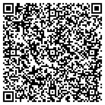QR-код с контактной информацией организации Device Guard