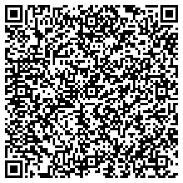 QR-код с контактной информацией организации ДАСТУР КИТАЙСКАЯ КУХНЯ РЕСТОРАН