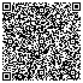 QR-код с контактной информацией организации Тренд 5, ЧП ( Trend5 )