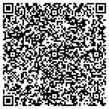 QR-код с контактной информацией организации Алеко, ЧП (ALECO)