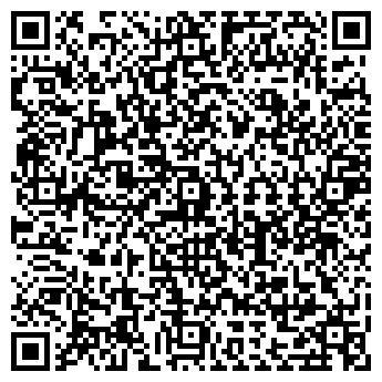 QR-код с контактной информацией организации АДЫГЕЯ РЕСТОРАН