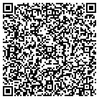 QR-код с контактной информацией организации АТ Трейд, ДП