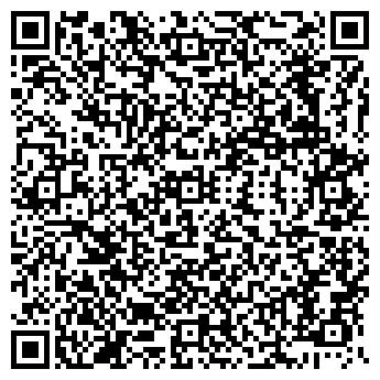 QR-код с контактной информацией организации DASHOP, Компания
