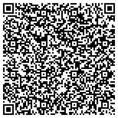 QR-код с контактной информацией организации Мир Мобильных Аксессуаров, ЧП