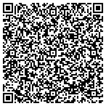 QR-код с контактной информацией организации Украинский сувенир, ООО