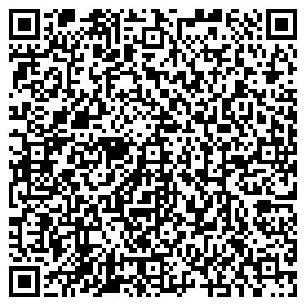 QR-код с контактной информацией организации Ava Shop, ЧП