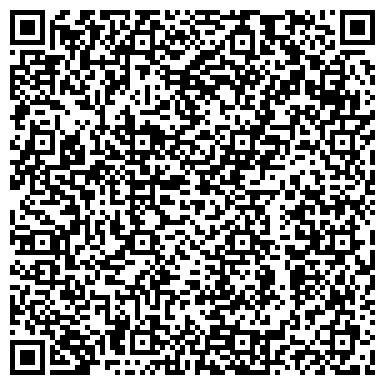 QR-код с контактной информацией организации Moby-star, Интернет-магазин