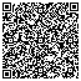 QR-код с контактной информацией организации Avral, ЧП