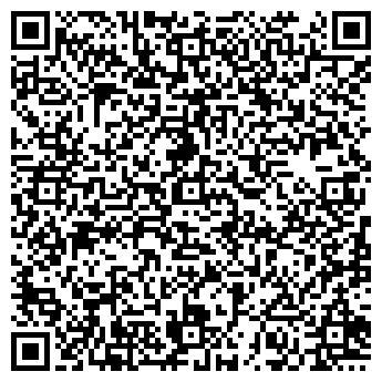 QR-код с контактной информацией организации Пекинчики, Компания