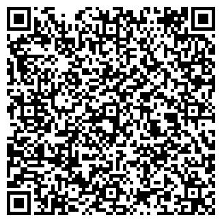 QR-код с контактной информацией организации АДЫГЕЯ