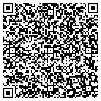 QR-код с контактной информацией организации Старт-Линес, ООО