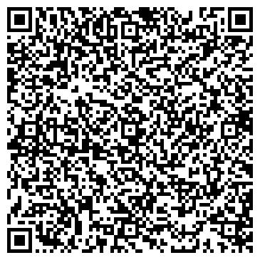 QR-код с контактной информацией организации Тариф, OOO