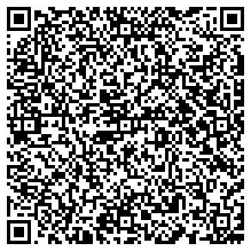 QR-код с контактной информацией организации Макстелл (Мaxtell), ЧП
