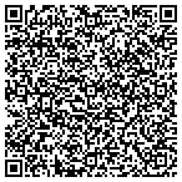 QR-код с контактной информацией организации Чип- шор (Chip-Shop), ООО