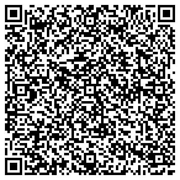QR-код с контактной информацией организации Мобишок (Mobishok), ООО