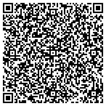 QR-код с контактной информацией организации Aztech, ЧП