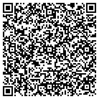 QR-код с контактной информацией организации Покупай,ООО