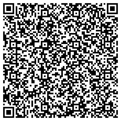 QR-код с контактной информацией организации Moby-Star, Интернет магазин