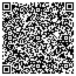 QR-код с контактной информацией организации ООО МАЙКОПСКОЕ УПП